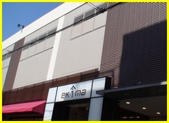 EKI^MA・今津・水野家のコロッケ     2008年3月16日_d0083265_18344684.jpg