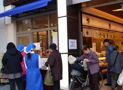 EKI^MA・今津・水野家のコロッケ     2008年3月16日_d0083265_21471954.jpg