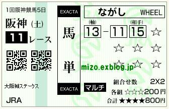 b0042567_10155325.jpg