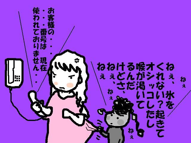f0096569_10191261.jpg