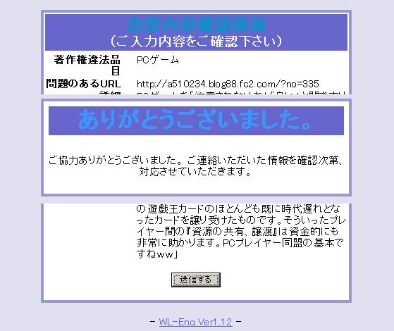 d0050070_2039417.jpg
