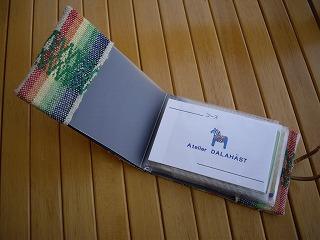 カードケース_f0088082_13522896.jpg