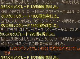 b0078183_338852.jpg
