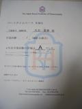 b0101106_22255667.jpg
