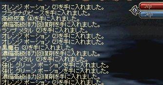 e0066710_12241276.jpg