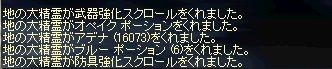 e0066710_12402194.jpg