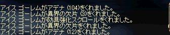 e0066710_12404445.jpg