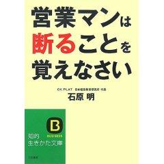 b0062013_1113782.jpg