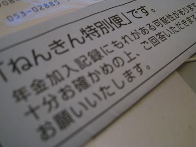 b0109220_6593854.jpg