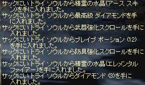 b0064226_1665523.jpg