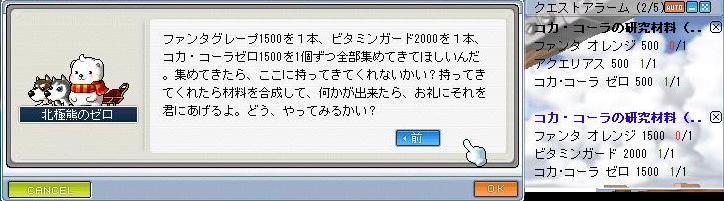 d0125129_14402365.jpg