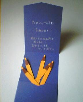 入学祝いのカード_c0157242_11354021.jpg