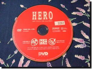 HEROのDVD