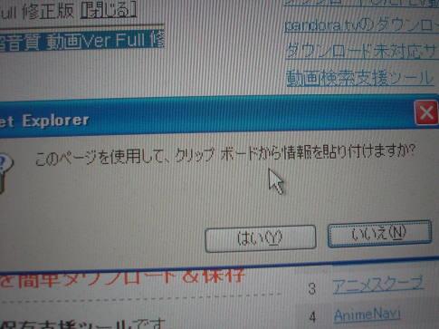 e0134547_1429388.jpg