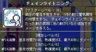 f0098060_21352178.jpg