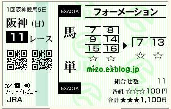b0042567_11161816.jpg