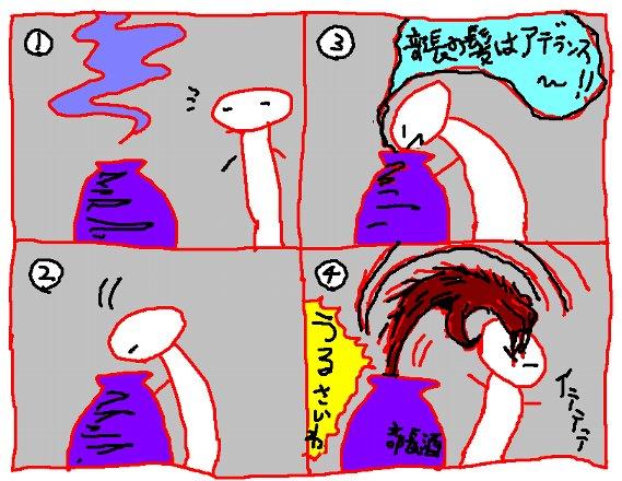 b0116271_094151.jpg