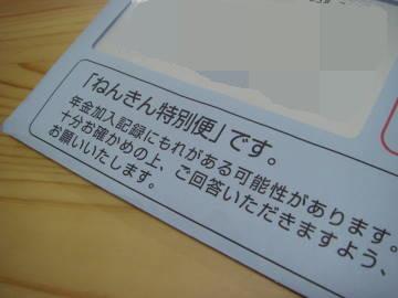 a0017879_1135654.jpg
