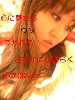 c0047979_2358541.jpg