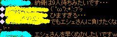d0148284_8535431.jpg