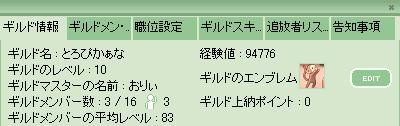 f0024889_2163425.jpg