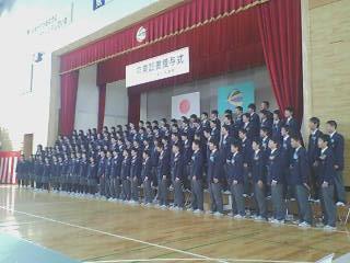 羽ばたけ!卒業生。米沢市立第7中学校卒業式 : 渋ろぐ