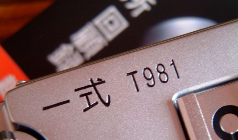 f0111996_17231625.jpg