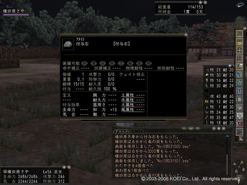 d0141201_104350.jpg