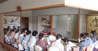 弥生茶会-能登半島地震より一年 復興の願い-_e0008704_19265520.jpg