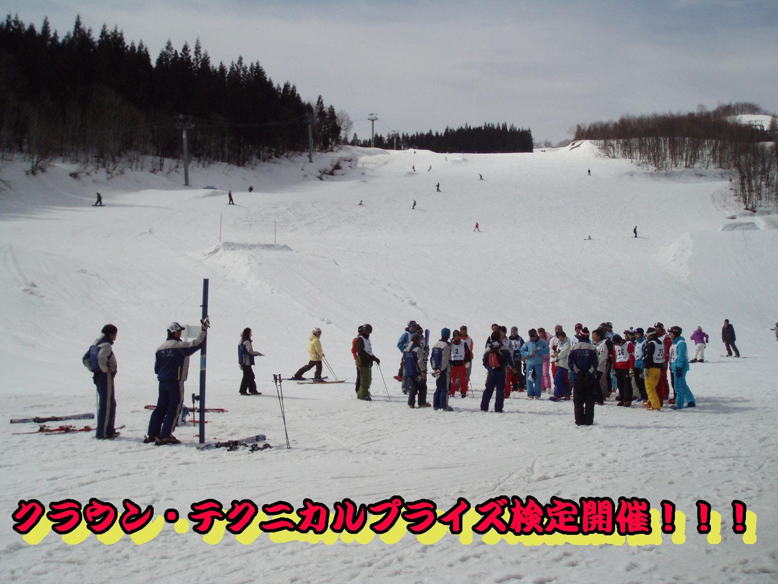 ☆★プライズテスト★☆_f0118218_20532128.jpg