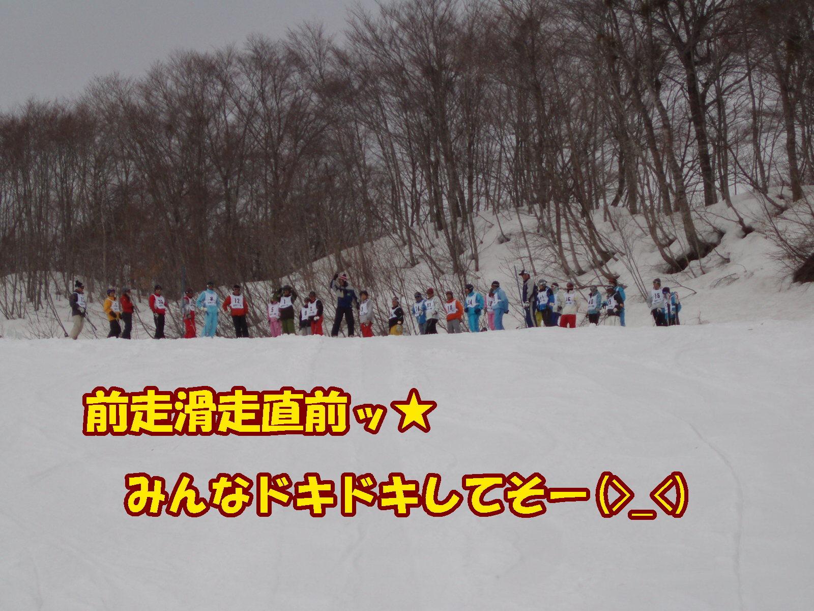☆★プライズテスト★☆_f0118218_20535319.jpg