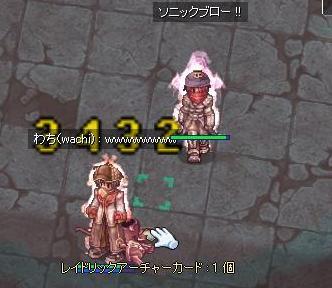 f0132029_23363969.jpg