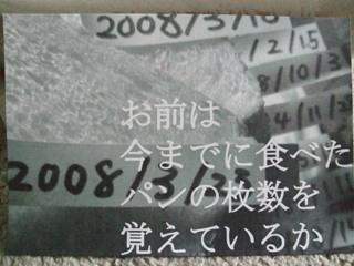 f0142432_17143619.jpg