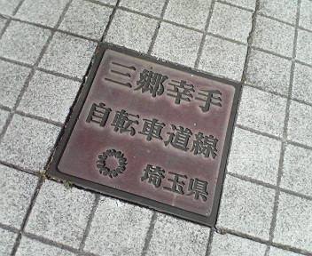f0028336_2036868.jpg