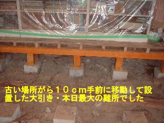 f0031037_1738012.jpg