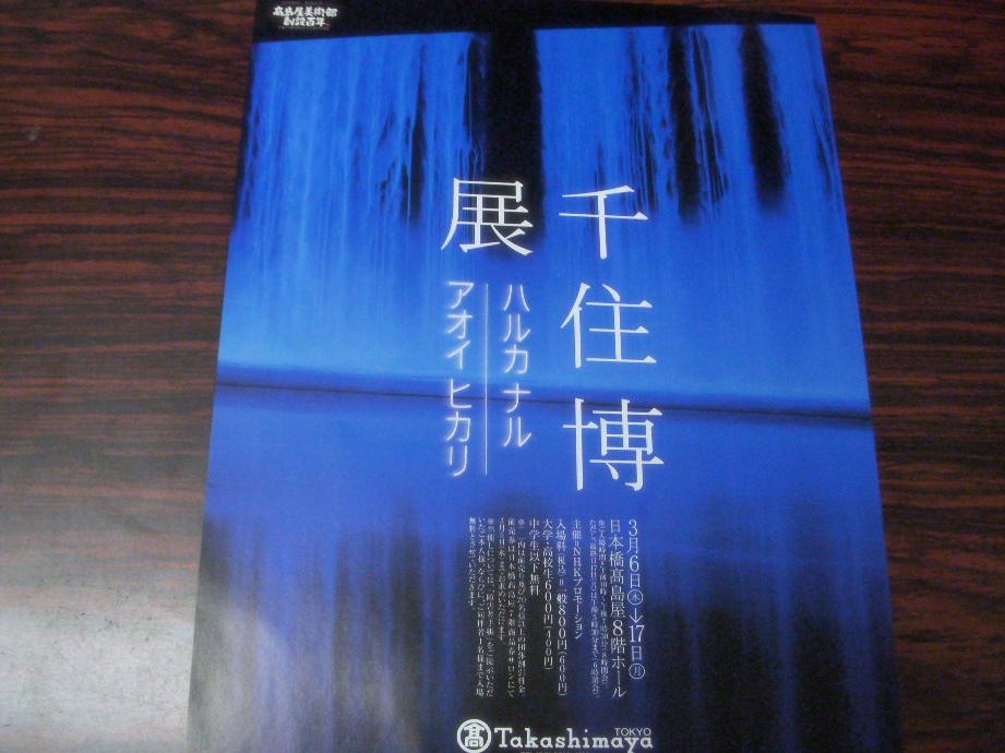 b0019140_17243039.jpg
