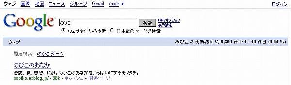 b0048043_10142590.jpg
