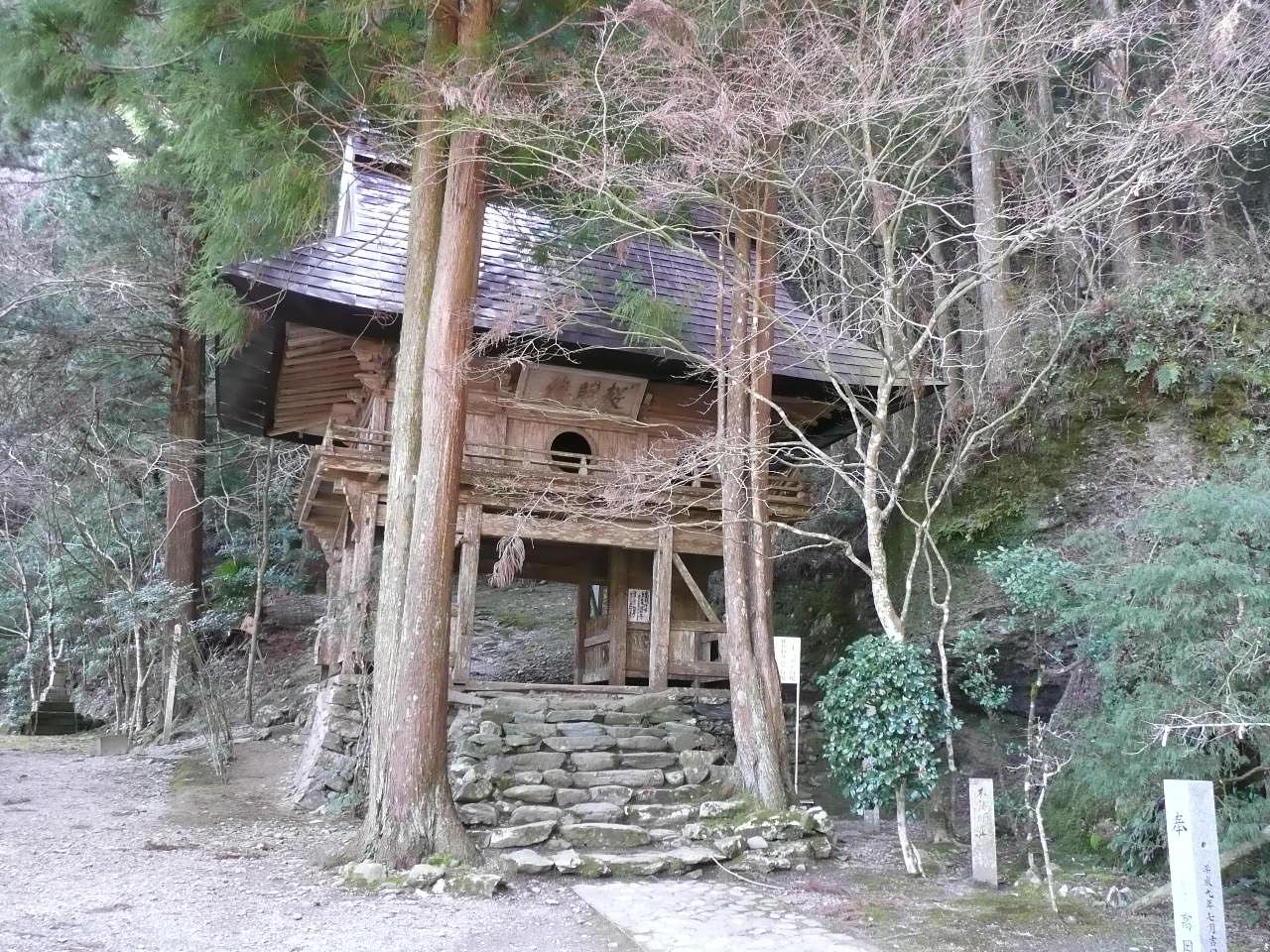 45番札所「岩屋寺」へ行きました。_f0099147_22185163.jpg