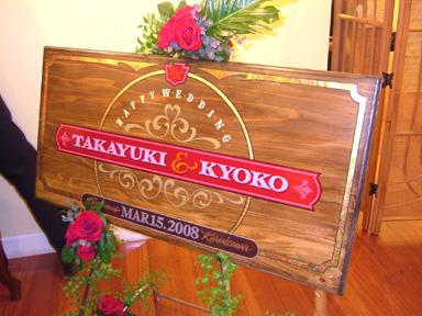 軽井沢で結婚式_d0141049_0394464.jpg