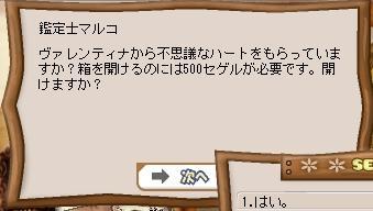b0043454_1914151.jpg