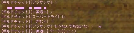 a0099556_213526.jpg