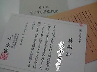 f0154756_20432945.jpg