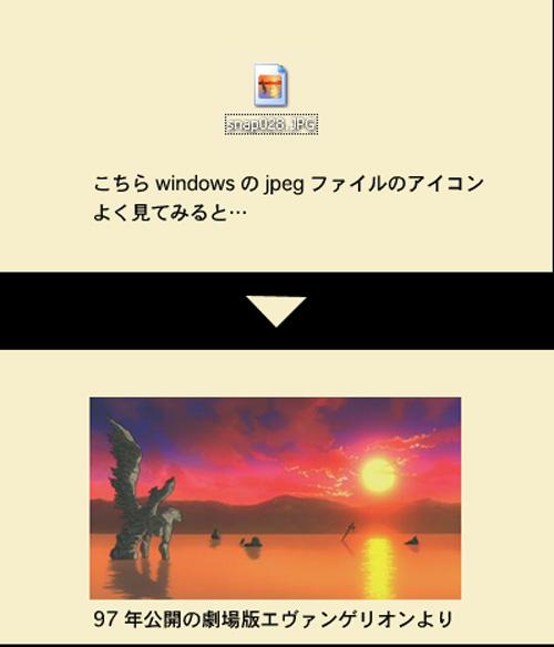 b0094868_3482477.jpg