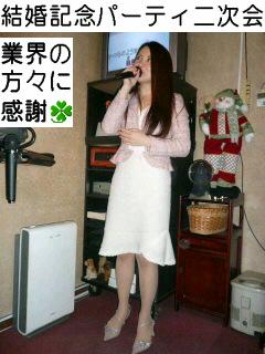 f0048372_13253668.jpg