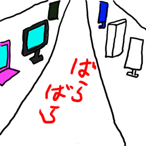 c0143177_2351156.jpg