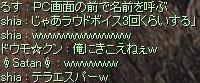 f0073578_2326312.jpg