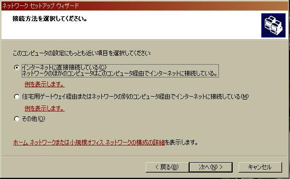 e0021494_130725.jpg