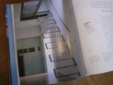 階段本 Ⅱ_d0087595_1220337.jpg