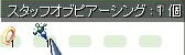 c0105101_12404898.jpg