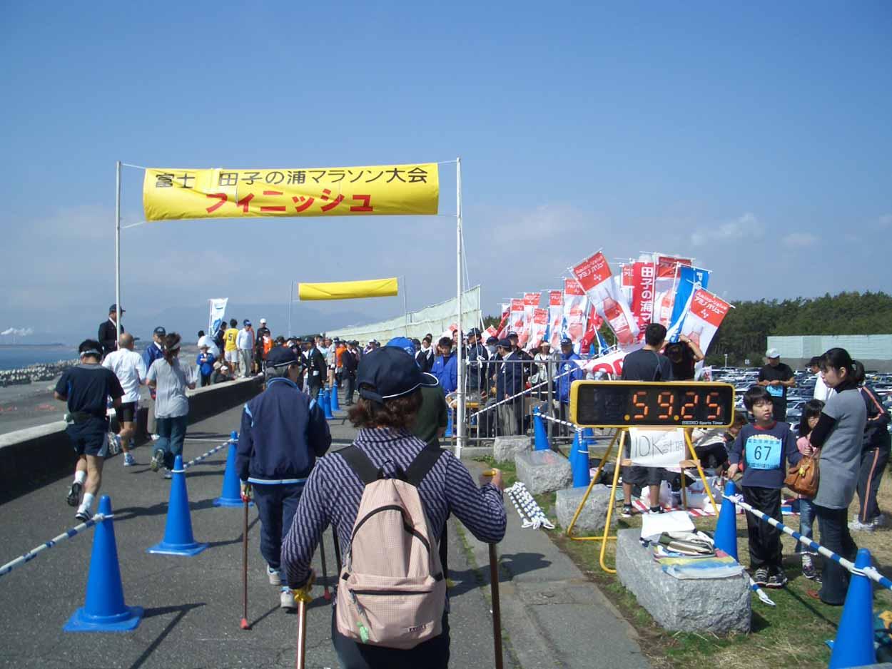 ポールウォーキングで参加した「富士田子の浦マラソン大会」_f0141310_23334073.jpg